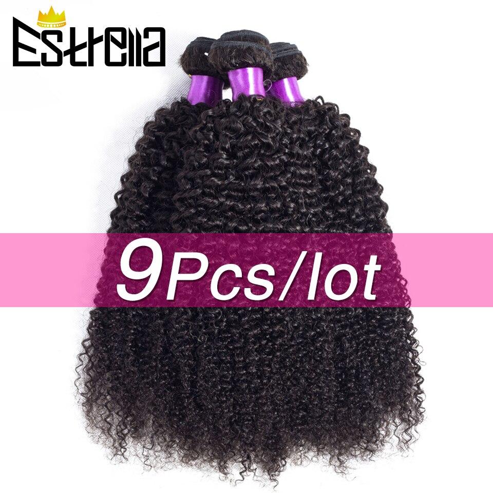 Brazilian Kinky Curly Human Hair Bundles 9Pcs/Lot Remy Human Hair Weave Bundles 8-26 Inch Natural Color Hair Extensions Estrella